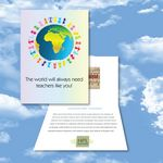 Custom Cloud Nine Teachers Music Download Greeting Card