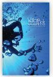 Custom ImageFlex PerfectBook - SeminarPad