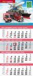 Custom Custom 4-Month Logistics Wall Calendar (Digital)