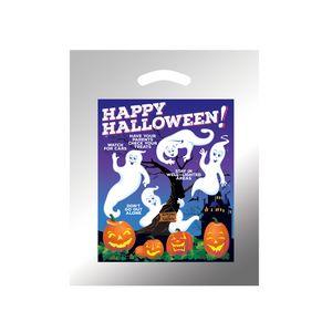 Halloween Stock Design Silver Reflective Die Cut Bag • Ghosts w/Pumpkins (12x15) - Flexo Ink