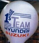 Custom 7'x7 2/3' Hot Air Balloon