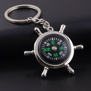 Metal Rudder Compass Keychain