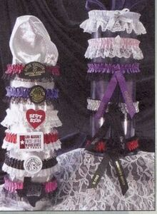 Custom Single Bottom Laced Leg Garter w/ Rosette & 1 Color Ribbon