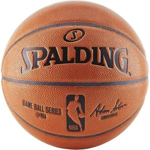 Spalding B7 Full Size Indoor/Outdoor Replica NBA Game Ball