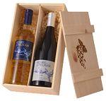Custom Economy Wine Inset Lid Box