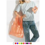 Custom Maxim Polyester Reusable Foldable Shopping Bag / Pouch