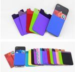 Custom Smart Spandex Phone Pocket