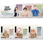 Custom Keyboard Wiz - Vision and Eye Exercises