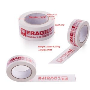 Custom Adhesive Packaging Tape