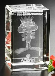"4 1/2"" Crystal 3 D Gallery Rectangle Cube Award"