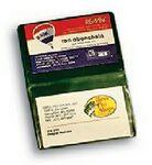 Custom Business Card Case/File Document Holder (Holds 48 Cards)
