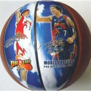 "9"" Basketball Photo Ball"
