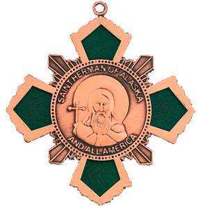 2 Custom Die Struck Medal w/ Color