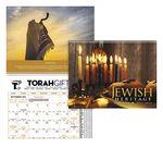 Custom Triumph Jewish Heritage Executive Calendar