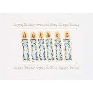 "White Happy Birthday Blue Candles Everyday Greeting Card (5""x7"")"