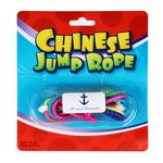 Custom Chinese Jump Rope