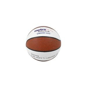 "Mini Autograph Basketball w/ Alternating White and Brown Panels (5"" diameter)"