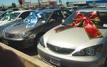 Custom Shiny Car Bow