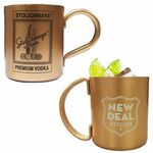 Custom 14oz Moscow Mule Mug