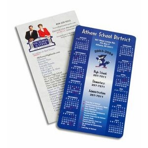 "Rectangle Promotional Magnet (4""x7"")"