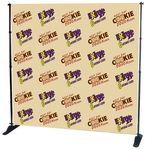 Custom 8'x8' Fabric Banner for Pegasus Stand - Banner Only