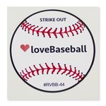 Custom Removable Adhesive Vinyl Decal - Custom or Stock Baseball Art (4