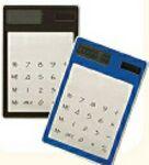 Custom Transparent Solar Calculator