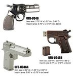 Custom Metal Gun Shaped USB drive - 512MB