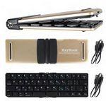 Custom KeyBook Bluetooth Keyboard