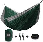 Custom Custom Double Hammock with Tree Straps & Carry Bag