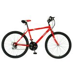 Custom Hardtail Mountain Bicycle - Red for Custom Orders