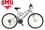 Custom Dual Suspension Mountain Bicycle - Silver for Custom Orders