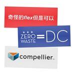 Custom Rectangle Custom Stickers (4