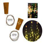 Custom Cork Shaped Starry String Light