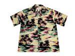 Custom Red Hawaiian Cotton Poplin Shirt w/ Button Front & Short Sleeves