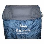 Custom Sleeping Bag w/ Pillow