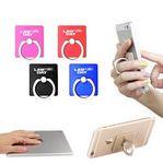 Custom SmartPhone Stand Holder