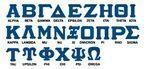 Custom Pre Cut Mega Greek Cad Cut Glitter Flake Letters (10 Pack)