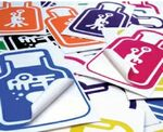 Custom Large Format Indoor/ Outdoor Full Color Shaped Stickers (Kiss Cut or Die Cut/ 4