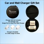 Custom Car and Wall Charger Gift Set