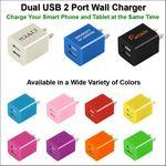 Custom Dual USB 2 Port Wall Charger
