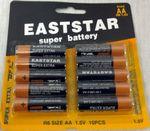 Custom AA Battery 10 Pack