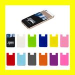 Custom Silicone Cell Phone Wallet - Best Price in the Industry!!! (Overseas)