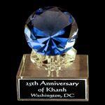 Custom Solid Crystal Engraved Award - Blue Diamond - 4