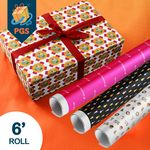 Custom Personalized Gift Wrap - 6' Roll