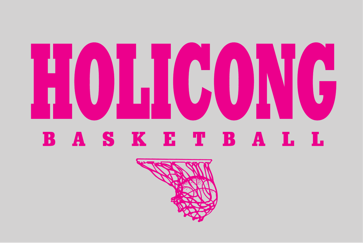Holicong Middle School Basketball