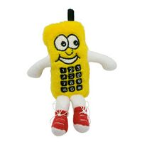 "4"" Yellow Cell Phone Key Chain"