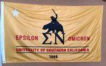Flag Custom Screen Printed 2 x 3 feet 3 colors