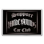 Vibraprint™ Black Dash Plaque w/ Silver Trim (2