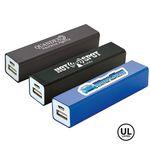 Custom Omega Mobile Power Bank